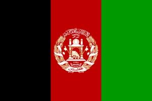 625px-Flag_of_Afghanistan.svg.png